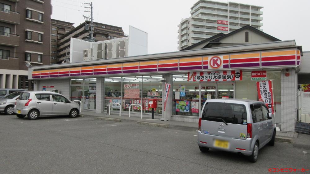 サークルK日進栄三丁目店