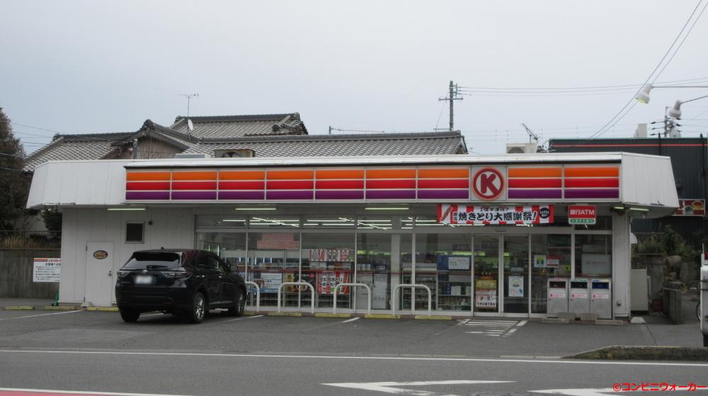 サークルK若林店