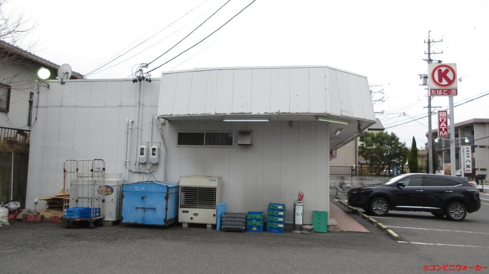 サークルK若林店 三角屋根とポール看板