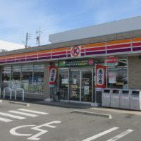 サークルK稲沢高重店