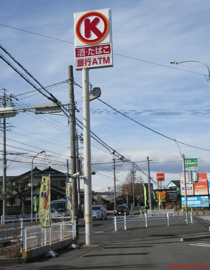 サークルK稲沢高重店 ポール看板