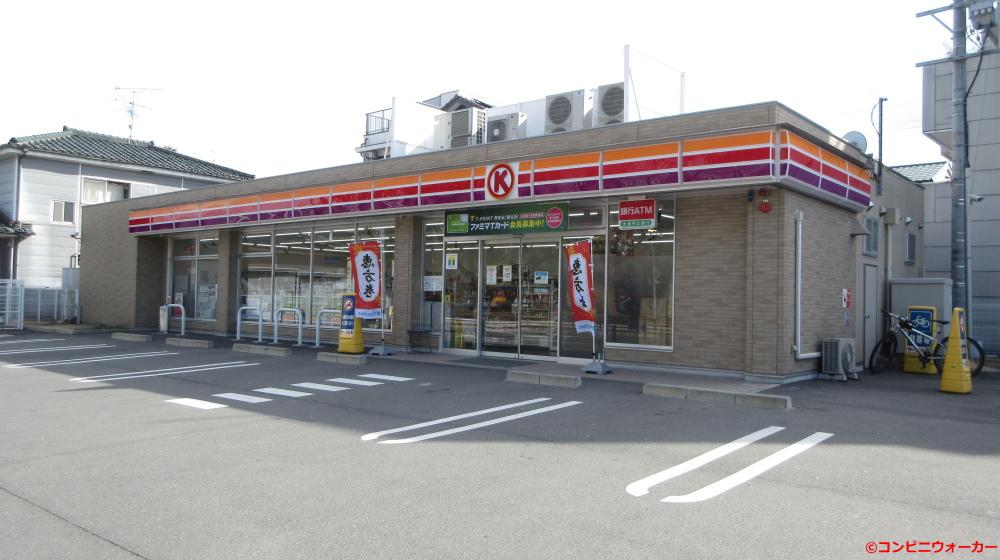 サークルK西志賀町三丁目店