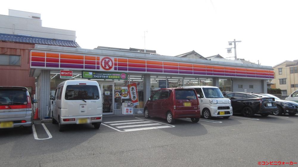 サークルK志賀町店