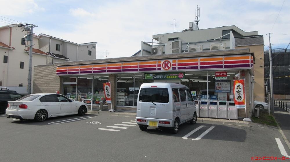 サークルK名西枇杷島店