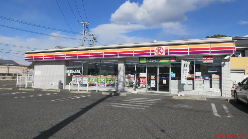 サークルK春日井小野町三丁目店
