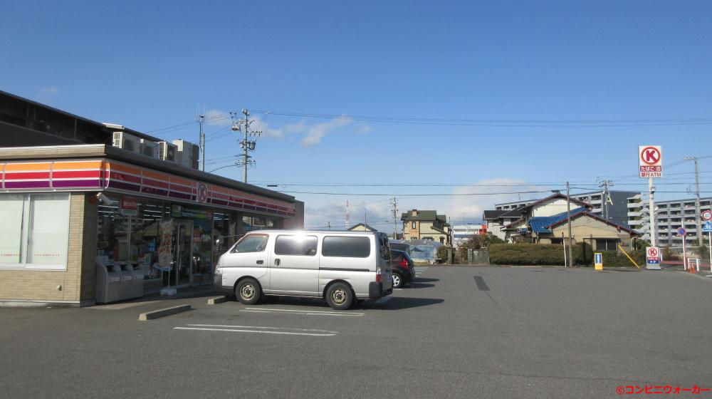 サークルK東海東山店