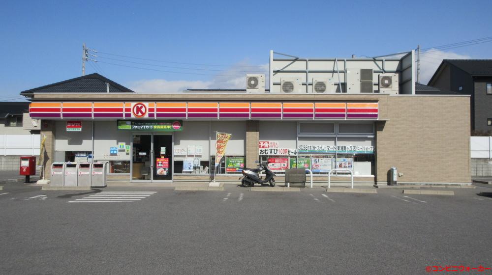 サークルK東浦南ヶ丘店