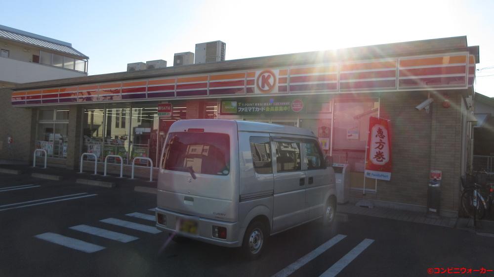 サークルK守山小幡常燈店
