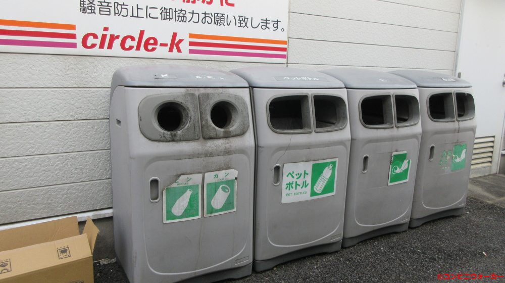 サークルK小牧下小針店 ゴミ箱(旧型)