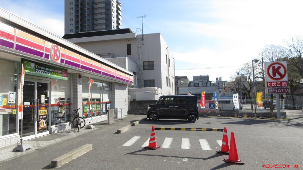 サークルK芳野三丁目店