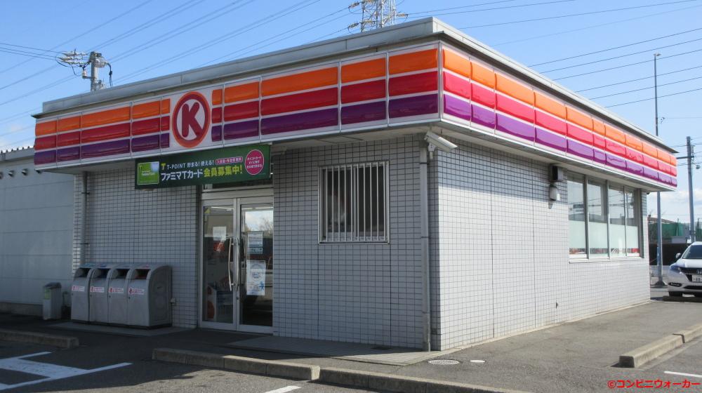 サークルK亀崎南店 店舗裏側出入口
