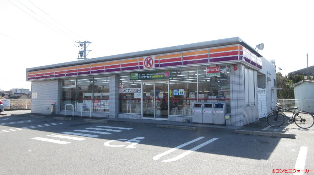 サークルK半田亀崎店