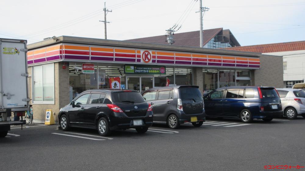 サークルK北名古屋能田店