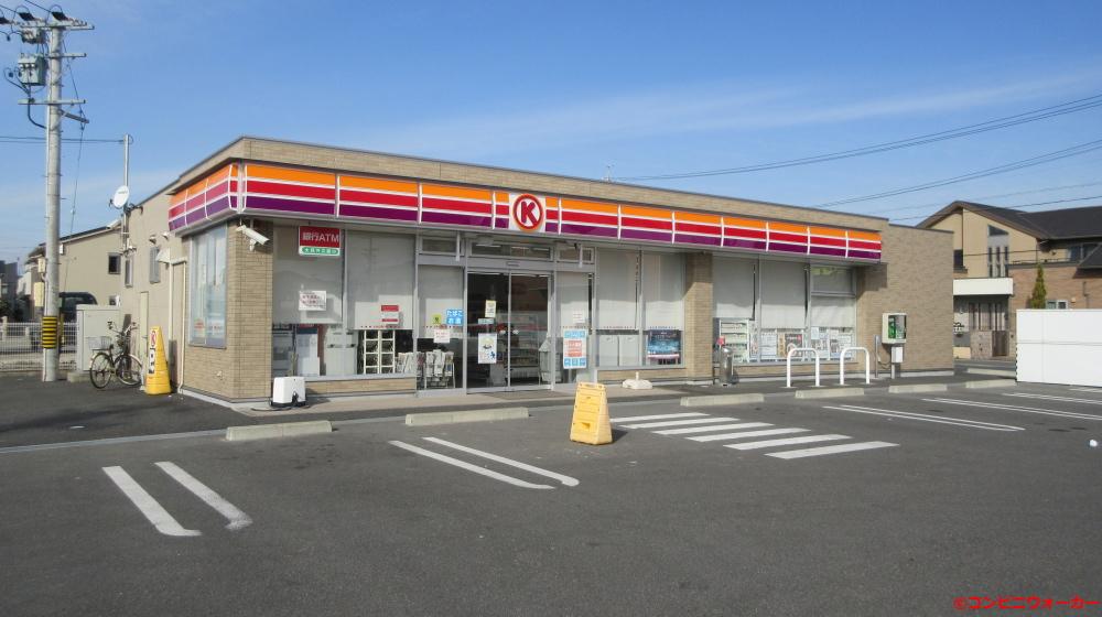 サークルK北名古屋久地野店