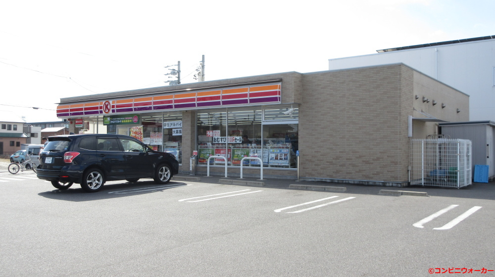 サークルK半田阿原町店