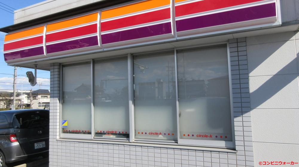 サークルK勝川インター南店 サンクス仕様のレジ裏4枚窓