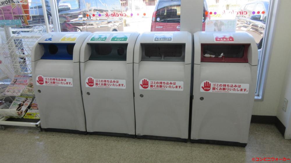 サークルK勝川インター南店 店内設置の店外用ゴミ箱