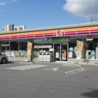 サークルK半田浜田町店