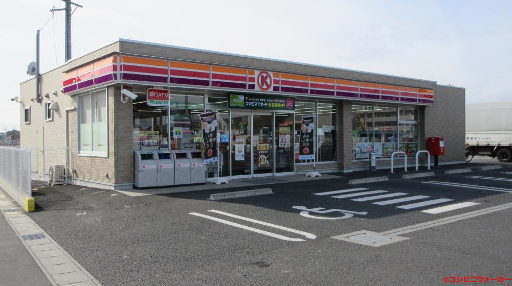 サークルK北名古屋道下店