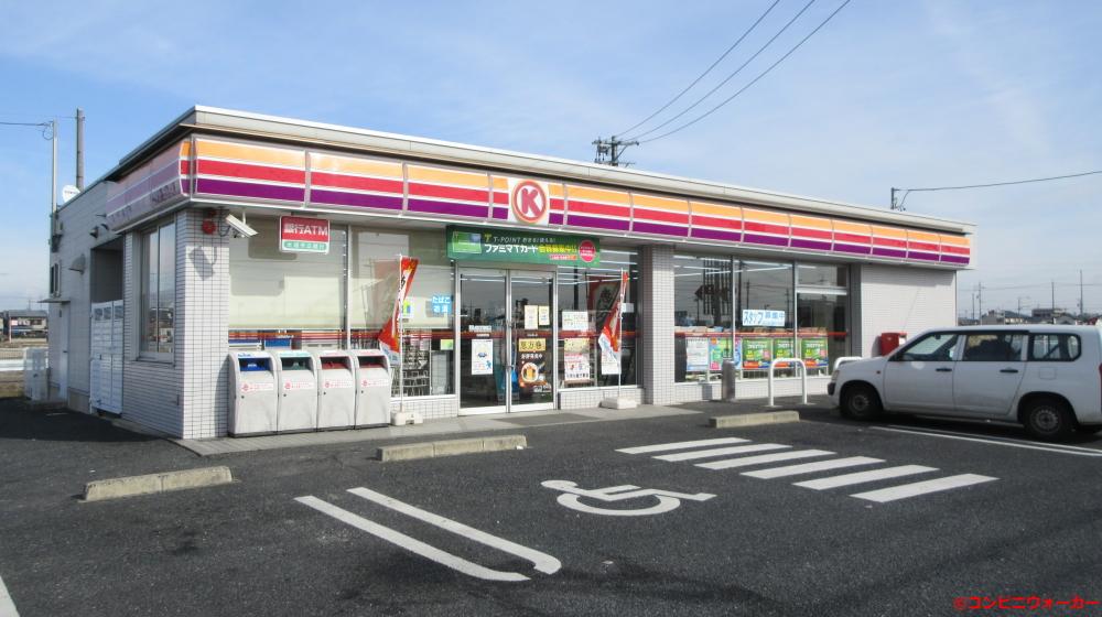 サークルK北名古屋鹿田国門地店
