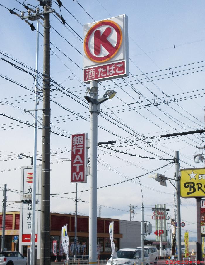 サークルK北名古屋鹿田国門地店 ポール看板