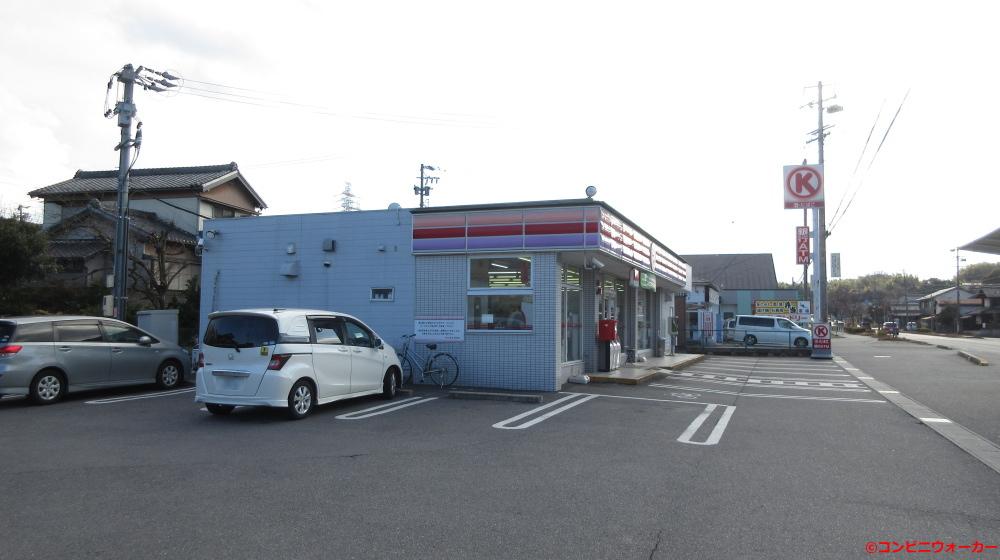 サークルK新知店