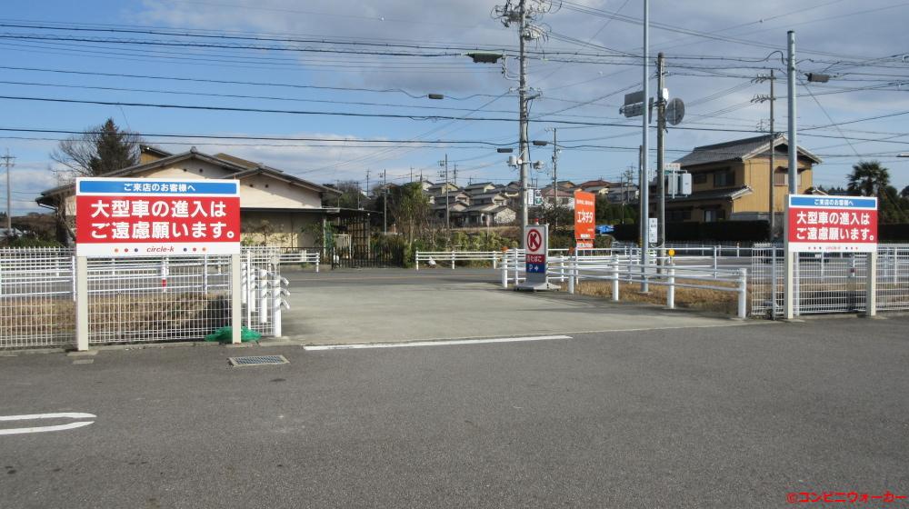 サークルK知多新広見店 駐車場出入口