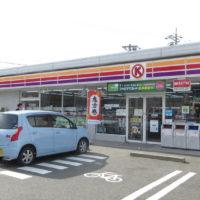 サークルK清洲御園店