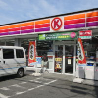 サークルK清洲西市場店