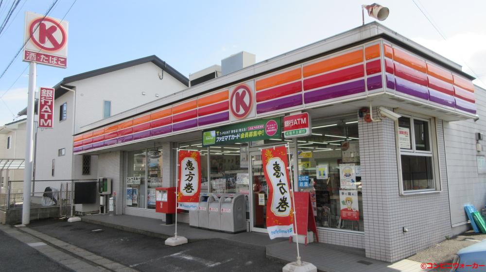 サークルK清洲上条店
