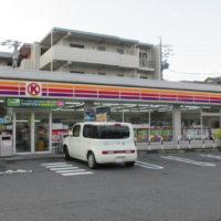 サークルK有松郷前店