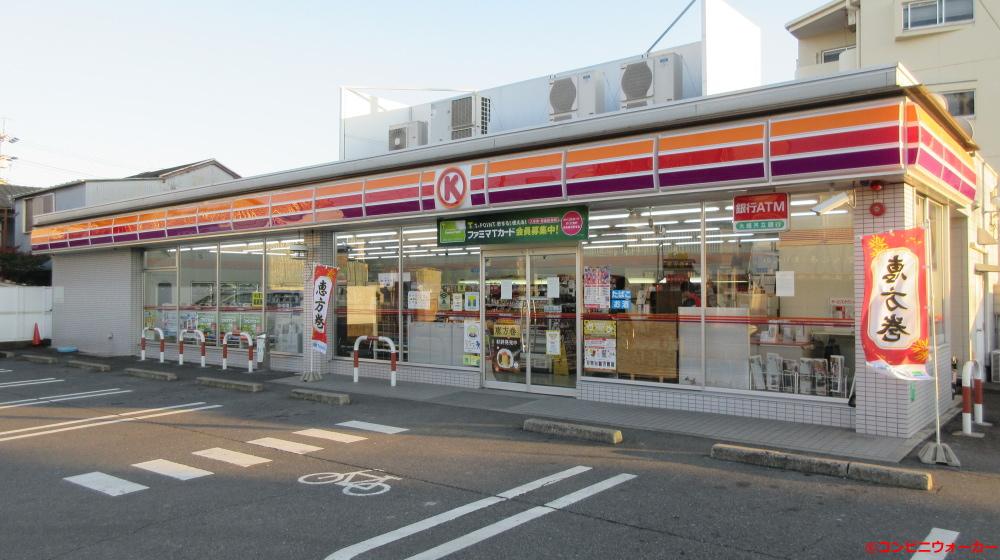 サークルK東あじま三丁目店