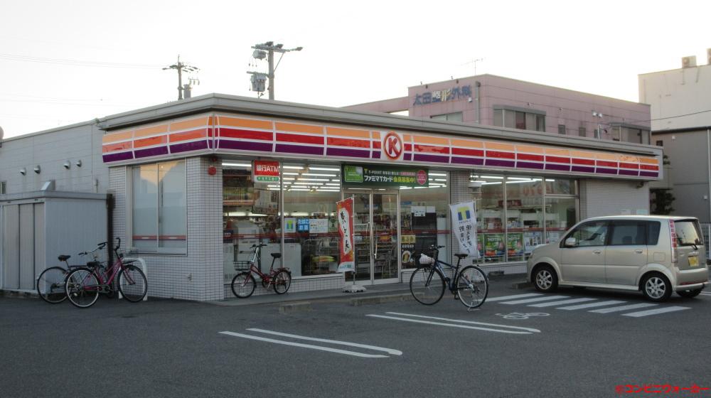 サークルK中あじま三丁目店