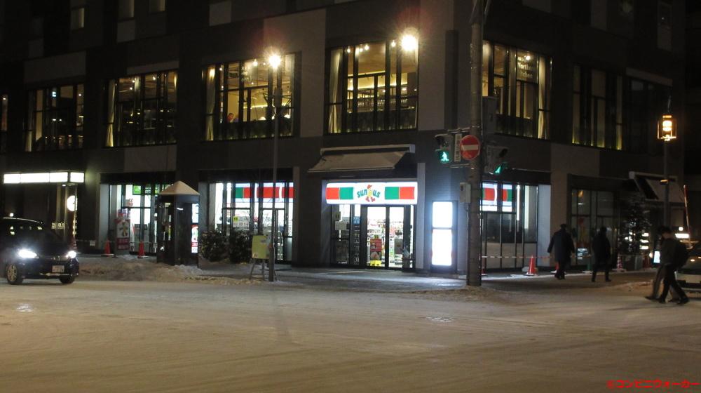 サンクス札幌南2条西店