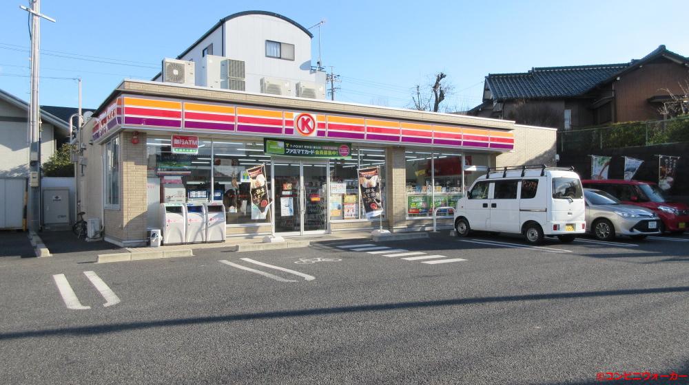 サークルK尾張旭吉岡町店