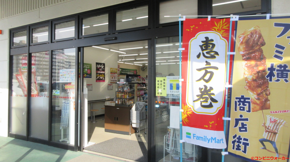サークルK尾張旭三郷店 店舗出入口