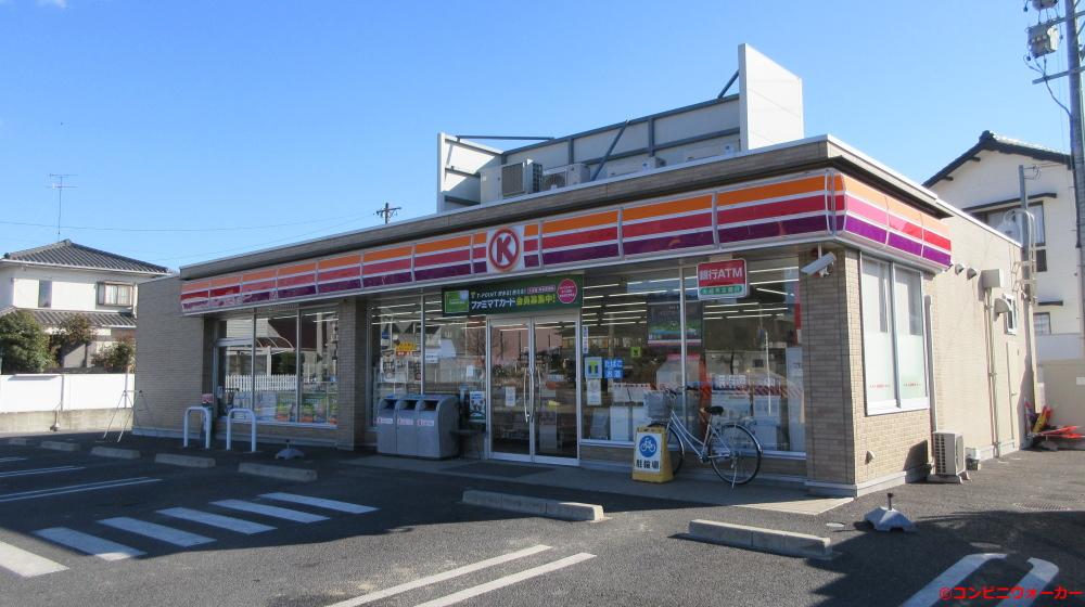 サークルK瀬戸上水野店