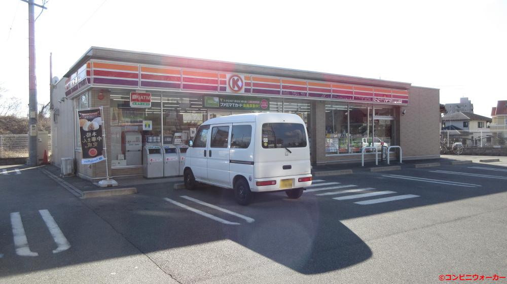 サークルK瀬戸西山町店