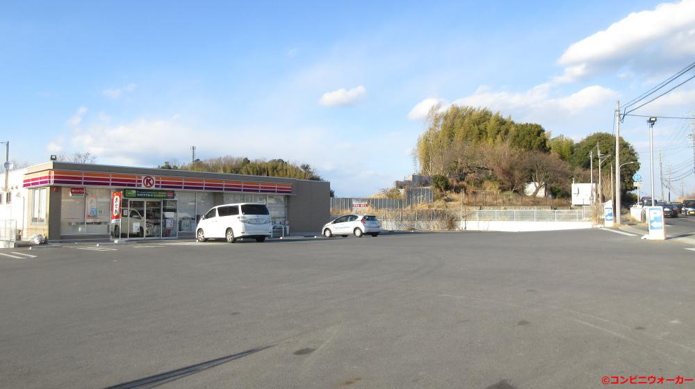 サークルK瀬戸駒前町店