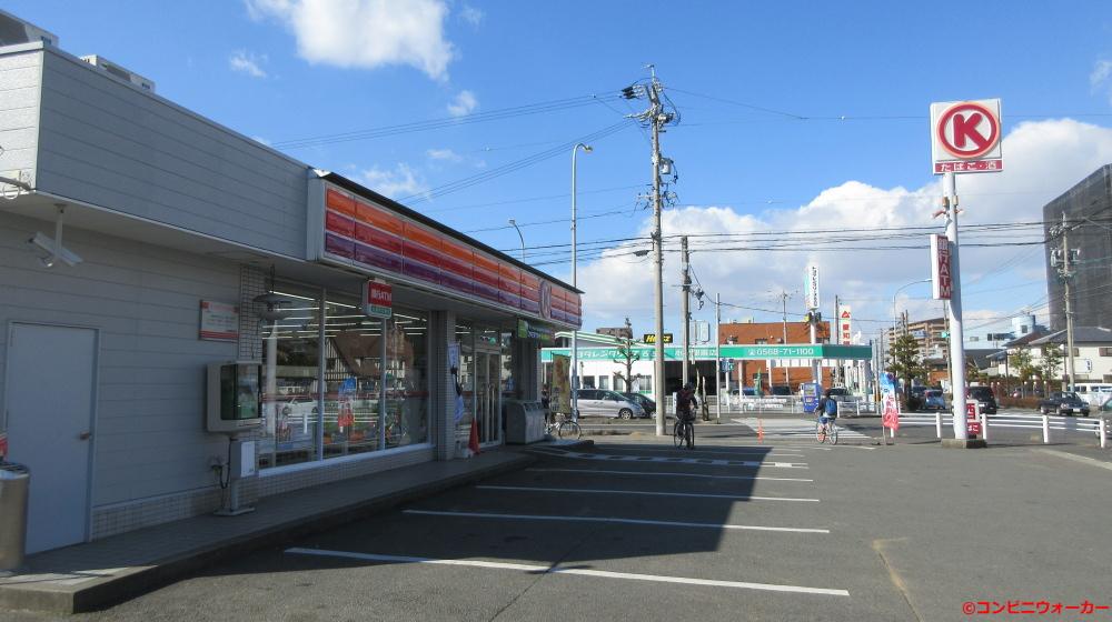 サークルK小牧東新町店