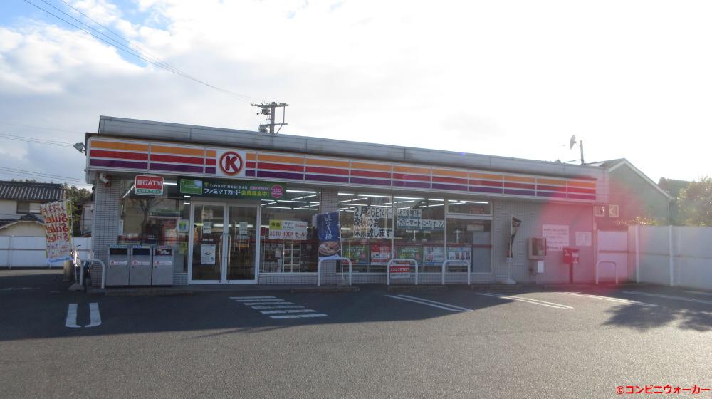 サークルK東海中ノ池店
