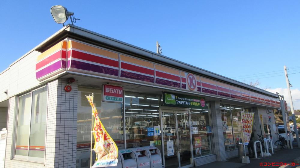サークルK東海高横須賀店