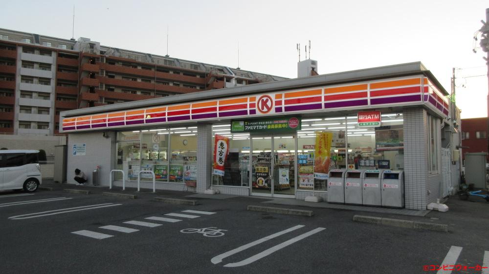 サークルK豊山豊場店