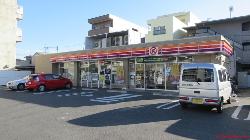 サークルK名古屋大幸四丁目店