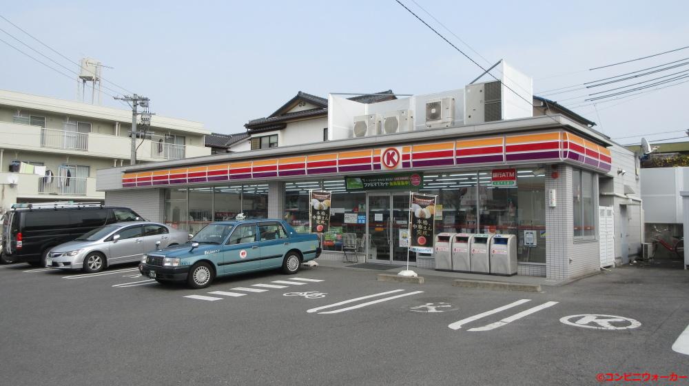 サークルK名東八前店