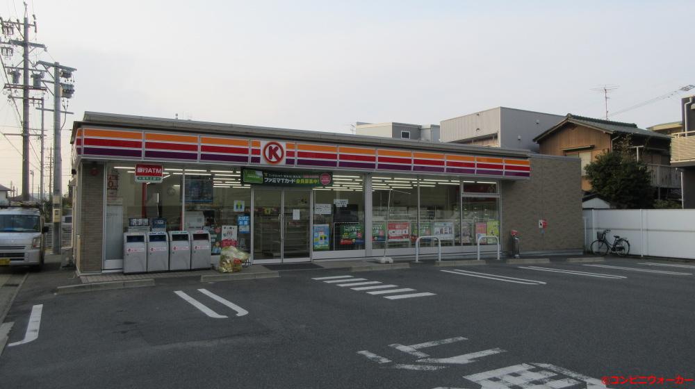 サークルK鳴海上汐田店