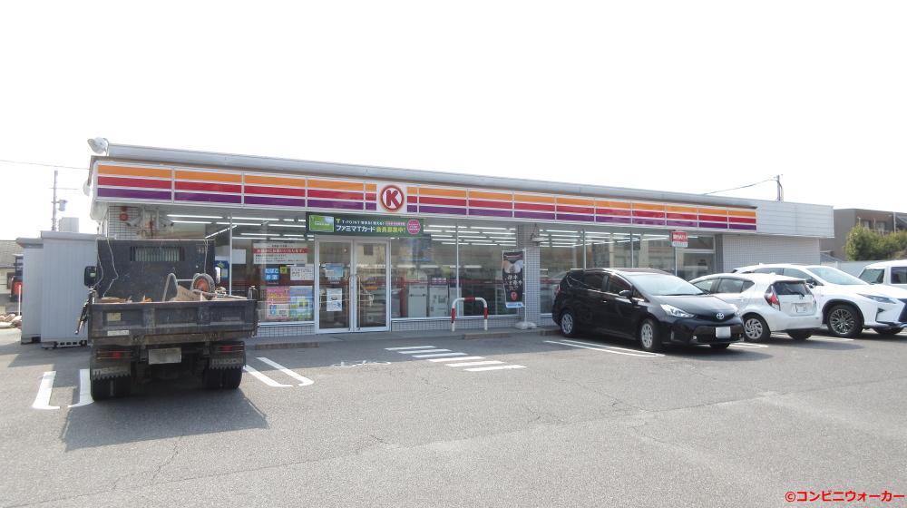 サークルK天白植田東店