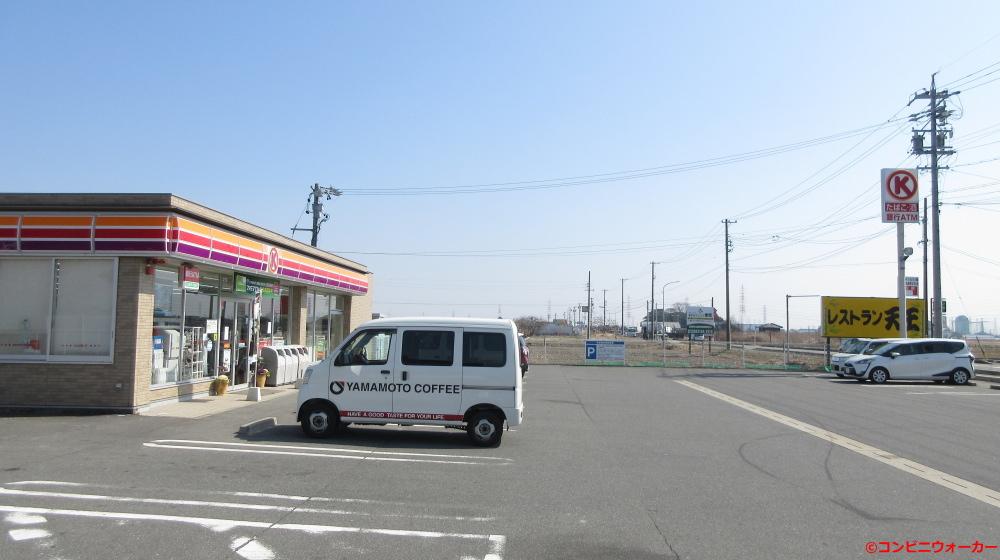 サークルK愛西立田大橋店