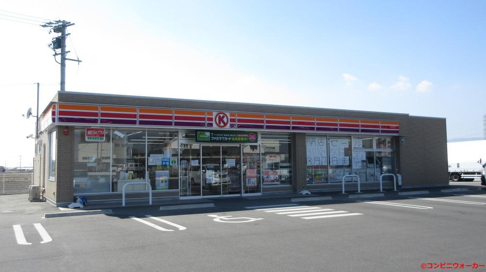 サークルK津島元寺町店