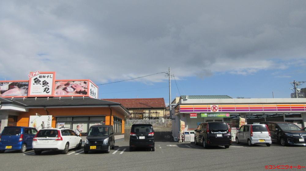 サークルK常滑古社店と回転ずし「魚魚丸常滑店」